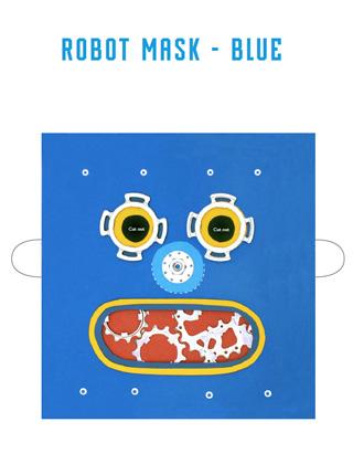 photograph about Robot Printable known as Printable Robotic Masks - Mr Printables